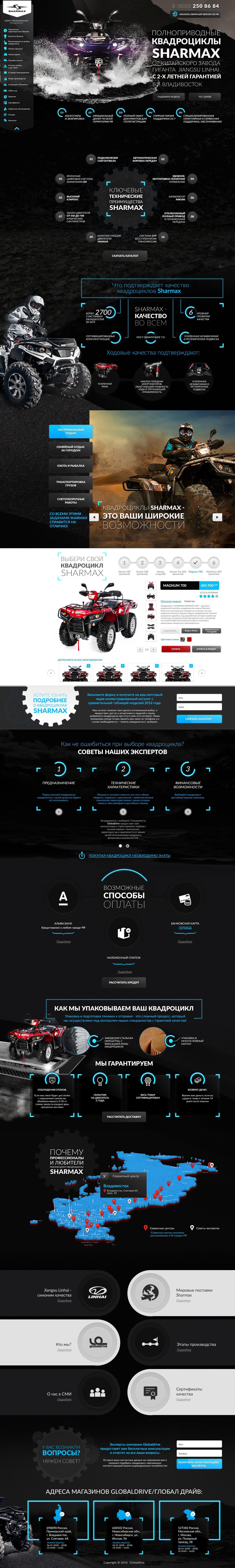 moto website design
